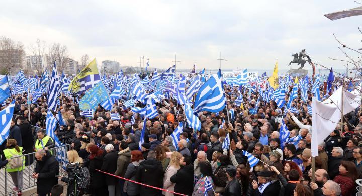 [Pulvérisation des États nations] APPEL DES GRECS pour l'indépendance, la paix et l'intégrité territoriale des États